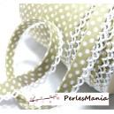 1 m cordon ruban biais dentelle Pois Beige et blanc 12mm ref 71486 couleur 77