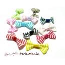 Lot de 20  noeuds à rayures DINAN  multicolores H59M pour création de bijoux
