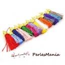 10 pompons breloque passementière 40mm FIL DE  COTON SOIE Multicolore DORE