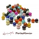 200 PERLES ILLUSIONS MAGIQUES MIRACLE  MULTICOLORES 4mm, DIY