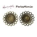 10 pendentifs bronze SOLEIL 5cm dentelle filigranés pour cabochon en 16mm S45422