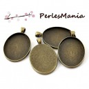 10 Supports de pendentif QUALITE EXTRA 22 par 29.5mm BRONZE REF25