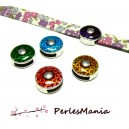 4 Slides passants ronds colorés Vieil Argent H9767 pour cordon coloris aléatoire